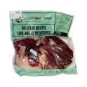 Iberico Ham Shoulder pure Bellota 2,5 Kg - Sanchez romero Carvajal